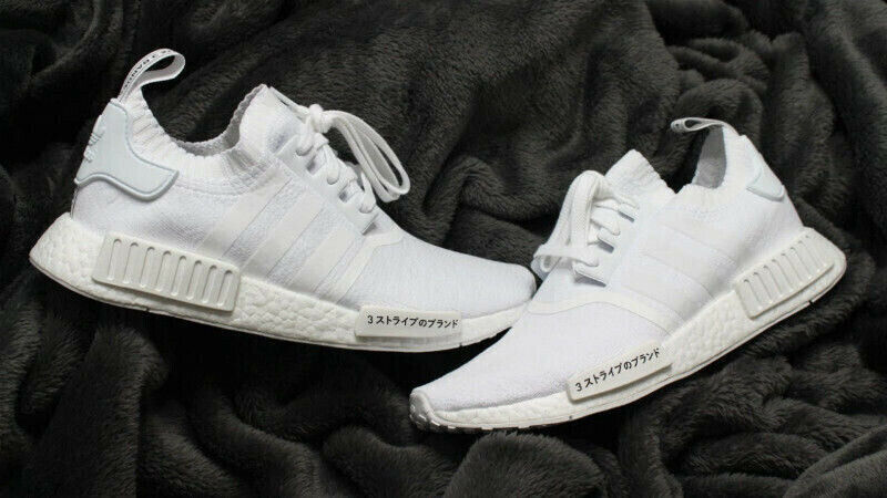 new styles d75a9 fa349 Adidas NMD R1 Japan Triple White Size 12 DEADSTOCK