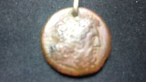 Antique bronze coin of PTOLEMY ll 309-246 BCE