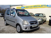 2006 (06) Vauxhall Agila 1.2 Enjoy * IDEAL FIRST CAR * CHEAP INSURANCE *