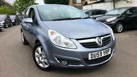 2009 Vauxhall Corsa 1.4i 16V Design 5dr Manual Petrol Hatchback