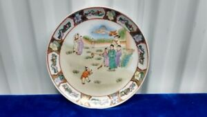 """Old Chinese Hand Painted Porcelain Plate """"7 Children Play Games"""""""