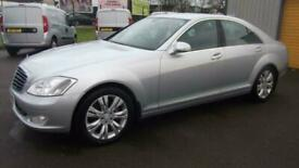 Mercedes-Benz S320 3.0TD 7G-Tronic S320 CDi LEATHER