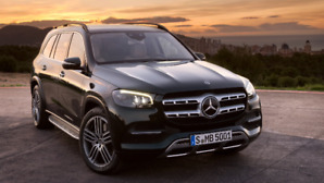 2020 Mercedes Benz GLS 450 Allocation Available - NEW