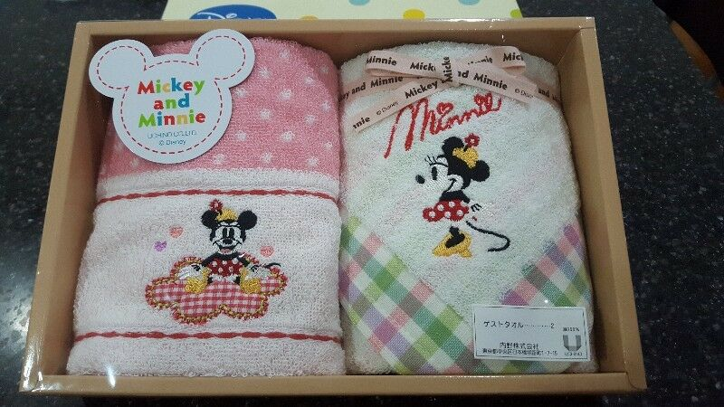 Disney Mickey and Minnie Towel Gift Set