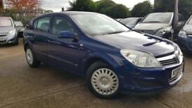 2009 VAUXHALL ASTRA 1.6 PETROL*LEATHER*LOW MILEAGE*EXCELLENT COND.