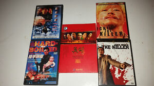 Hong Kong - Japanese Movie Collection on DVD