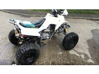Bashan 250 road legal quad bike 15 plate