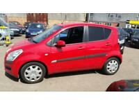 Suzuki Splash 1.2 GLS, Only 46k From New, Low Insurance, 2 Keys, Hpi Clear