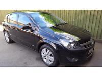 Vauxhall Astra 1.6 SXi. FSH. WARRANTY. AC. ALLOYS. CD/AUX. EW. EM.