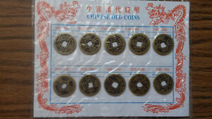Chinese Old Coins set (1644-1911)