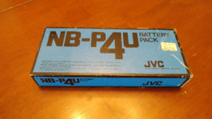 JVC NB-P4U battery pack