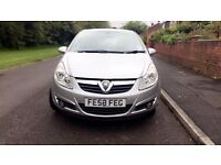 2009 VAUXHALL CORSA 1.3 Diesel 5Dr! *Half Leather Interior* £2400 P/EX Welcome!!