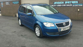 2009 59 VOLKSWAGEN TOURAN 1.9TDI S 7 SEATER,84000 MILES WITH SERVICE HISTORY,