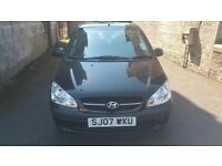 Hyundai Getz low mileage £900 open to offers
