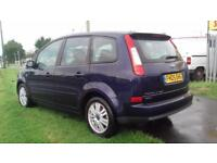 2005 Ford Focus C-MAX 2.0 DIESEL Ghia.... ( P.X OR BEST OFFERS WELCOME )