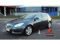 Vauxhall/Opel Insignia 2.0CDTi 16v ( 160ps ) ecoFlex 2010MY Exclusiv