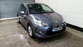 Citreon DS3 DSIGN 1.4 95 Bhp Low Mileage, Air Con, Alloys, 12 Month Mot 3 Month Warranty