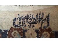 Persian Rug Real Persian from old palace with Signature