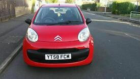 Citreon c1 vibe £20 year tax 107 aygo