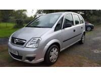 Vauxhall Meriva 1.6i 16v ( a/c ) Life - 5 Door Hatchback Silver - Nice MPV
