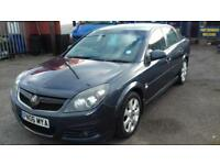 2006 Vauxhall Vectra SRI.... ( SPARES REPAIRS... NOW £400 ono )
