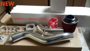 nissan  350z cold air intake