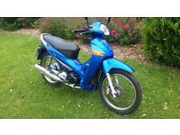Honda ANF 125 Innova PX Swap UK Delivery