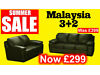 Large range of Sofas - Each sofa guaranteed - Fabric or Leather - 3+2 or Corner - Free pouffe!! Churchdown