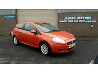 2006 FIAT GRANDE PUNTO 1.4 DYMANIC 3 DOOR ONLY 87000 MILES WARRANTED