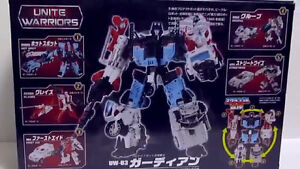 Transformers Takara Unite Warrior Defensor MISB