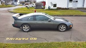 1991 Nissan 300ZX Special Edition Z Coupe (2 door)