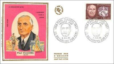 PAUL CLAUDEL - LE SOULIER DE SATIN - VILLENEUVE-sur- FERE- 1967 - FDC Soulier De Satin