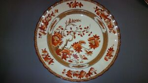 Copeland England India Tree Plate by Spode