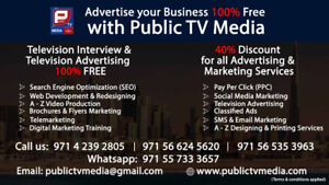 Public TV Media, a complete Media Channel +971557333657