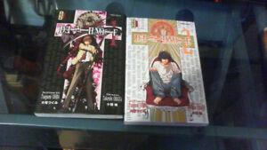 Manga 1 et 2 de Death Note