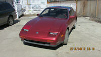 1988 NISSAN 300 ZX FOR SALE
