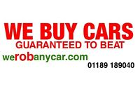 We buy any car BETTER than .com