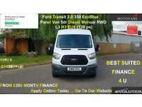 2018 Ford Transit 2.0 350 EcoBlue Panel Van 5dr Diesel Manual RWD L3 H3 EU6 (130