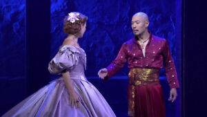 Rodgers & Hammerstein's The King and I Tickets For Sale