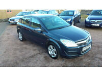 2007 VAUXHALL ASTRA 1.6i BREEZE WITH SERVICE HISTORY
