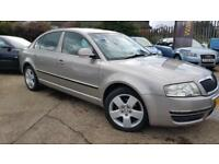 2007 Skoda Superb Elegance 2.0 TDI*VERY HUGE SPEC!!!*SAT-NAV*LEATHER*XENON