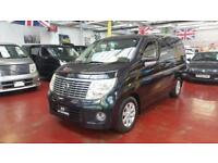 2005 Nissan Elgrand XL+RECLINER+LEATHER+SUNROOF+POWER DOORS+ 3.5 5dr