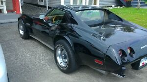 1976 Chevrolet Corvette Coupe (2 door)