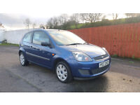 2007 FORD FIESTA STYLE 1.25 *ONLY 7000 MILES*