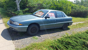 1997 Buick Skylark (Used Car)