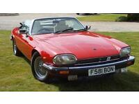 1989 JAGUAR XJ-S CONVERTIBLE STUNNING BRIGHT RED WITH MAGNOLIA HIDE THIS IS