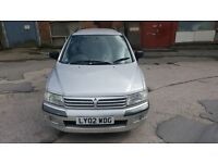Mitsubishi SPACE WAGON 2.0 petrol gas, 7seater, 12 month mot