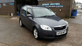 2008 SKODA ROOMSTER 2 1.4 16V 5 DOOR,ONLY 1 OWNER,ONLY 58000 MILES WITH