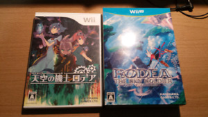 Rodea the sky soldier (japan import)
