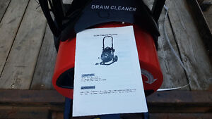 Electric power drain cleaner
